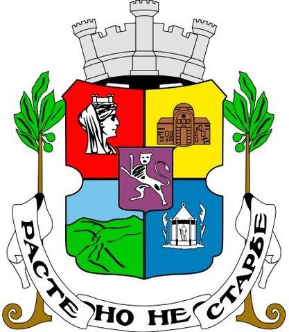 sofia_logo